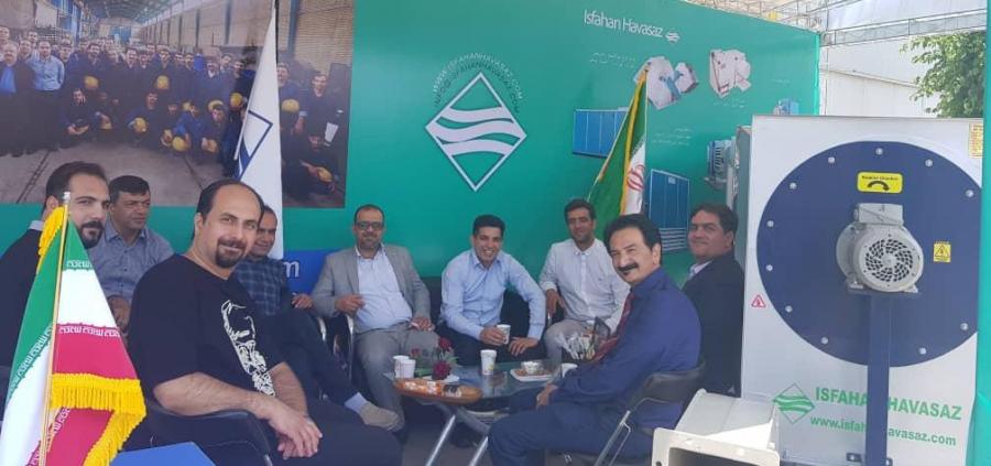 حضور اصفهان هواساز در نمایشگاه صنایع مواد غذایی وکشاورزی