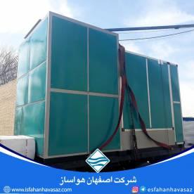 پروژه شهرداری خمینی شهر