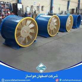 پروژه نیروگاه صالح