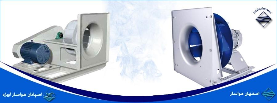 پلاگ فن چیست؟ کاربرد ها و مزیت های فن سانتریفیوژ پلاگ