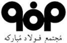foolad-mobarakeh